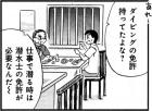 special201510_041_01.jpg