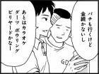 special201511_027_01.jpg