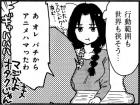 special201511_027_02.jpg