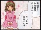 special201512_003_01.jpg