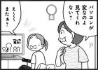 time201510_063_01.jpg