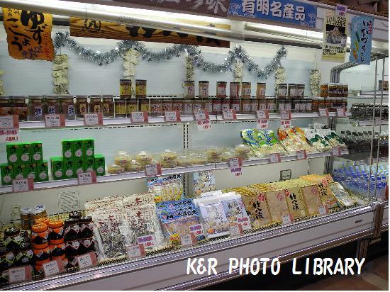 3月21日吉野ヶ里有明海名産品