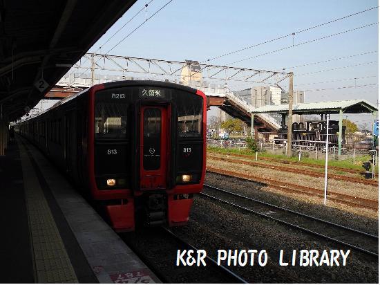 3月21日鳥栖・久留米往き電車
