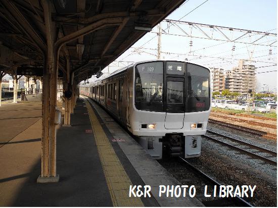3月21日鳥栖駅・荒尾往き電車