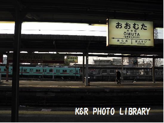 3月21日JR大牟田駅到着