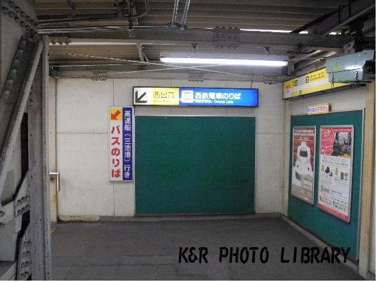 3月21日大牟田駅乗換