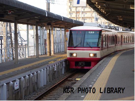 3月21日大牟田駅・特急到着