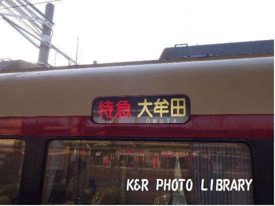 3月21日大牟田駅・特急行先変更1