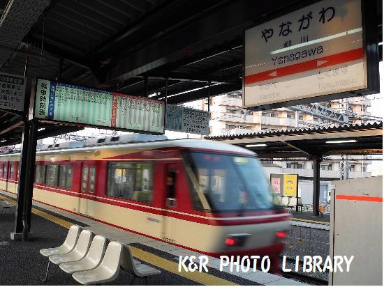 3月21日西鉄柳川到着