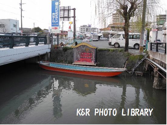 3月21日柳川ビジネスホテル前