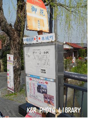 3月22日御花バス停
