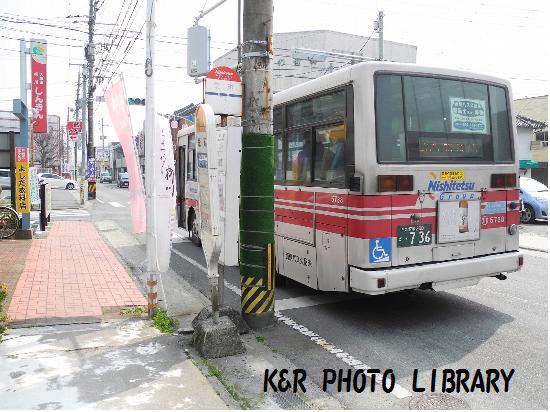 3月22日京町バス停