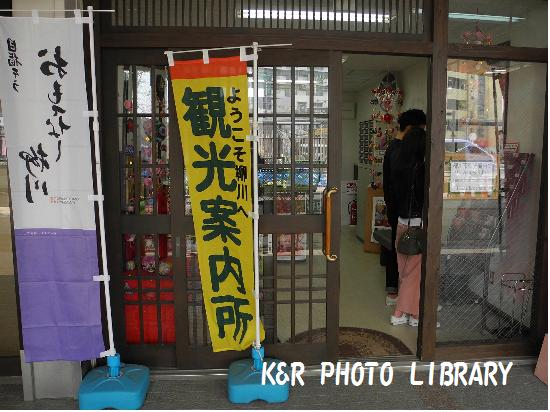 3月22日西鉄柳川駅観光案内所1