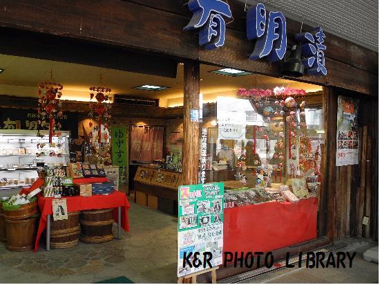 3月22日西鉄柳川駅お土産物屋1