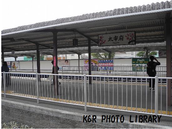3月22日太宰府駅構内1
