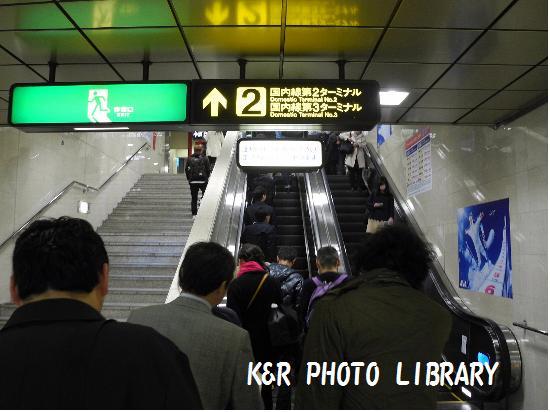 3月22日福岡空港へ