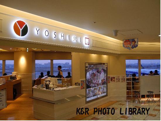 3月22日YOSHIMI