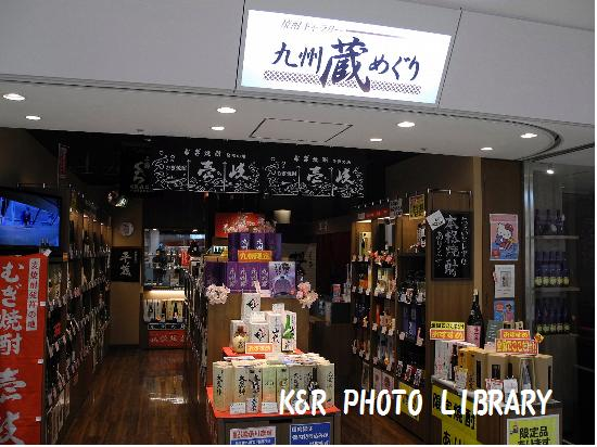 3月22日福岡空港3