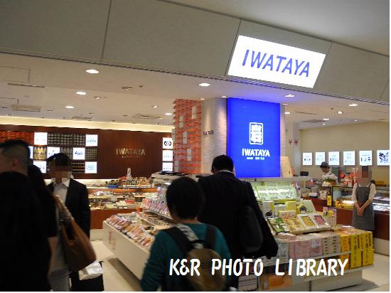 3月22日福岡空港11