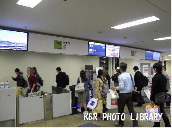 3月22日福岡空港出発2
