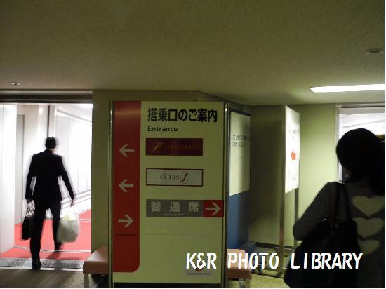 3月22日福岡空港出発3