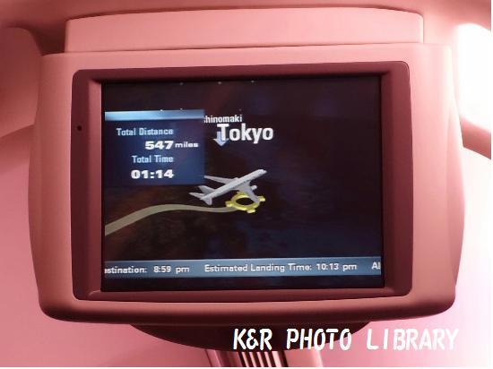 3月22日福岡空港JAL機内3