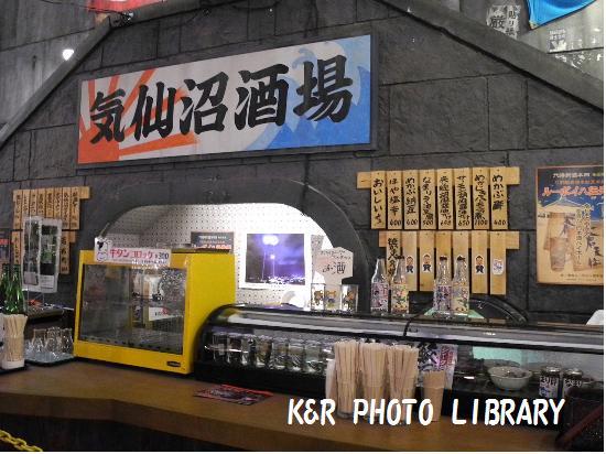 4月4日ラーメン博物館かもめ食堂9