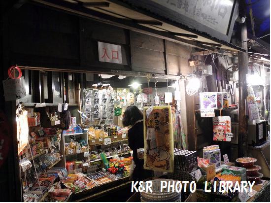 4月4日ラーメン博物館かもめ食堂13