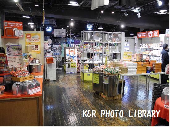 4月4日ラーメン博物館かもめ食堂14