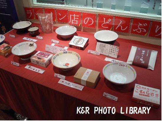 4月4日ラーメン博物館かもめ食堂15