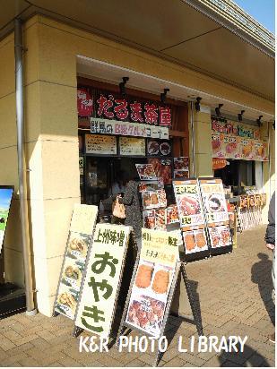 4月12日横川SA下りだるま茶屋