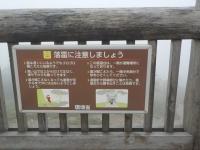 150918_大台ケ原03