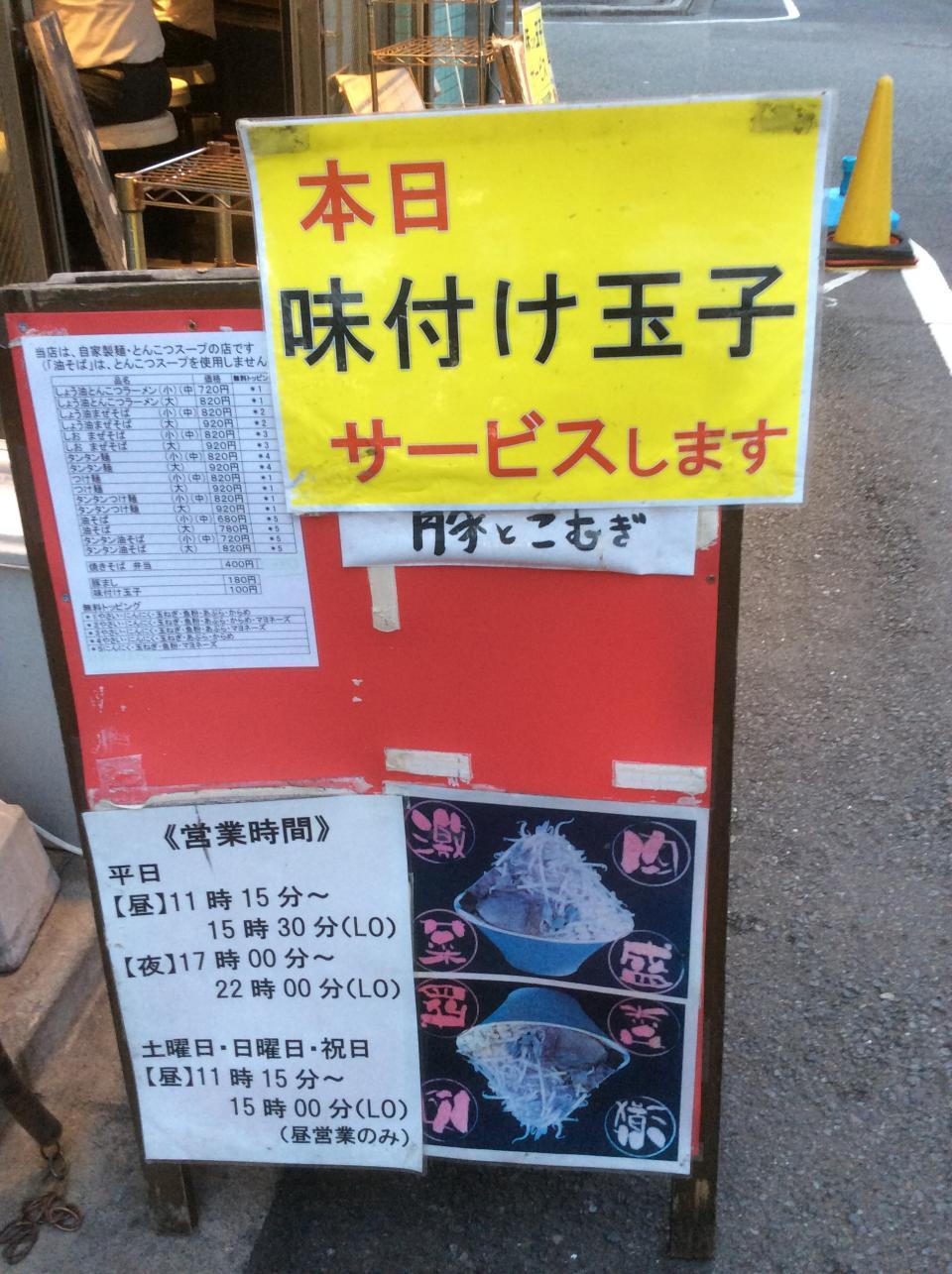 豚とこむぎ(店舗外観)