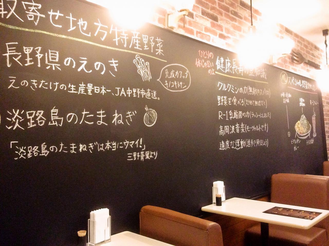 みぼうじんカレー(店内)