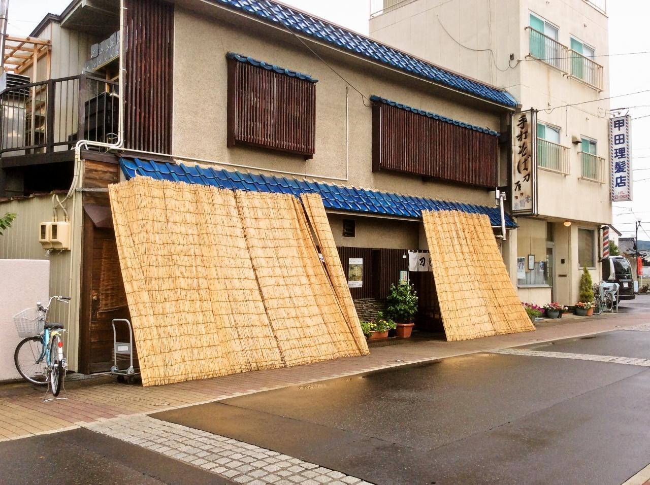 刀屋(店舗外観)