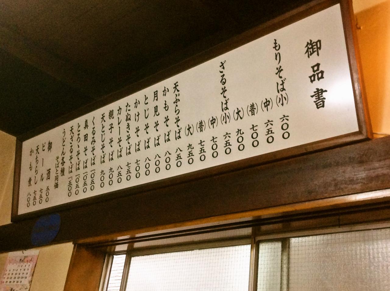 刀屋(店内)
