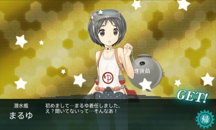 艦これ-028