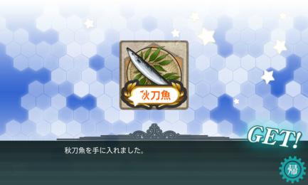 艦これ-038