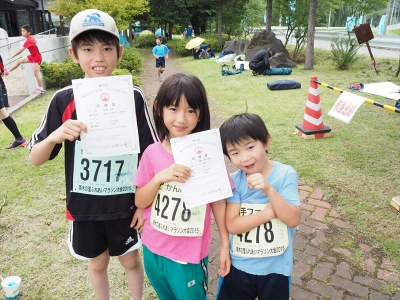 13マラソン後_R