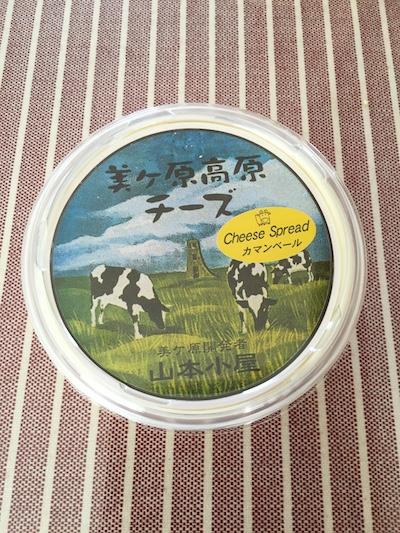 美ヶ原高原チーズ