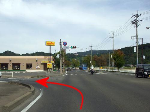 daihachiyama1.jpg