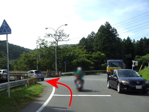 daihachiyama2.jpg