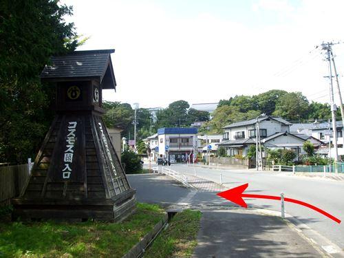 irimachi2.jpg