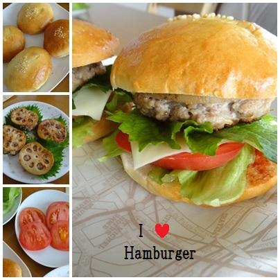 れんこんハンバーガー