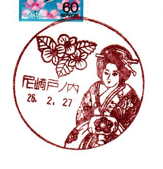 26.2.27尼崎戸ノ内