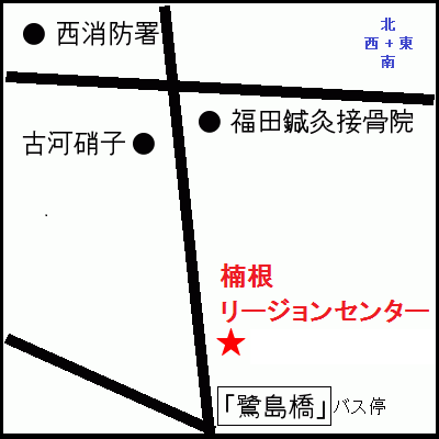 Blog 楠根市民プラザ 地図