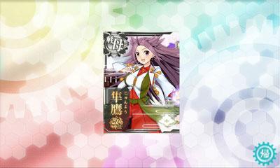 jyunnyoukaini3.jpg