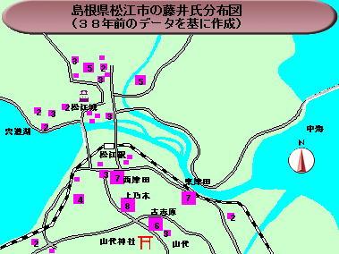110話松江市の藤井氏分布図(上)