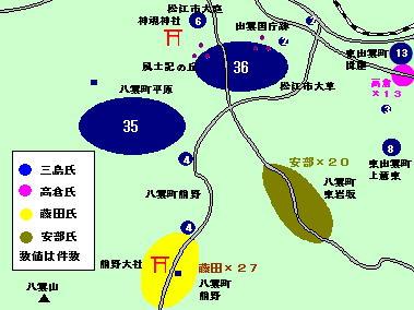 110話松江市の三島氏分布図(下)