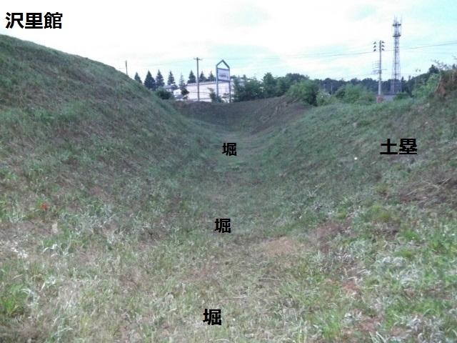 DSCF3808.jpg